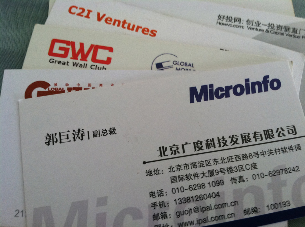 Business cards in China | Waygo