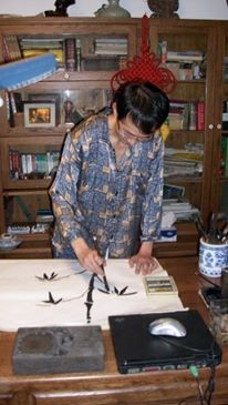 chinese home calligraphy