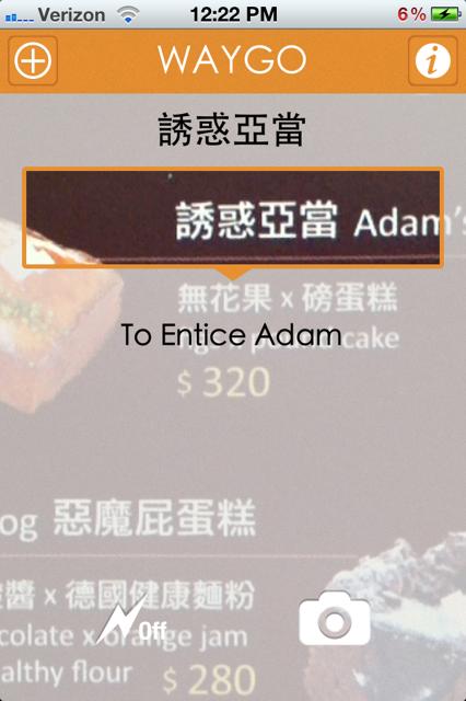 chinese menu funny translation