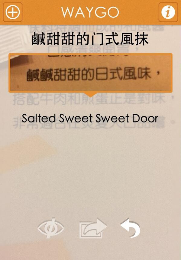 funny chinese mistranslation